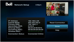 PVR Internet connection status